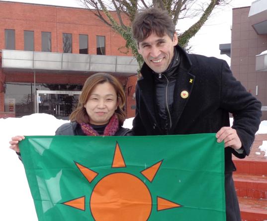 Martin in Japan, Feb. 2014