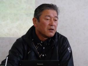 Hasegawa San