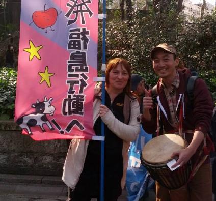 Kerstin in Japan 2014