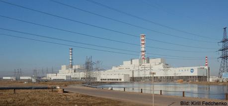Smolensk_Nuclear_Power_Plant