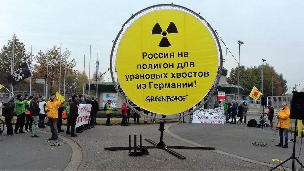Foto Gronau Kundgebung gegen Uranmüllexport 17.11.2019 UB